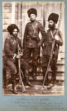 Russian Imperial Army, photo 23