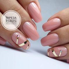 and Beautiful Nail Art Designs Pink Nail Art, Cool Nail Art, Pink Gold Nails, Nail Art Stripes, Pink Glitter, Beautiful Nail Art, Gorgeous Nails, Cute Nails, Pretty Nails