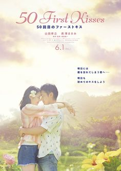 50 first kisses movie wallpapers, 2018 movies, hd movies, movies to watch, 2018 Movies, Hd Movies, Movies Online, Films, First Kiss Movie, Oahu, Playboy, Teen Words, Top Rated Movies