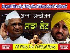 Bhagwant Mann Lok Sabha Speech on 2 G Scam | Babu Chandigarhia Punjabi S...