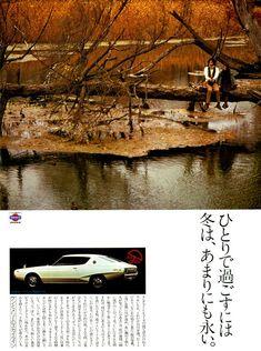 日産 2代目 スカイラインGT-R ケンメリ