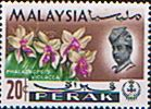 Malay State of Perak 1965 Flowers Orchids Fine Mint                    SG 1679 Scott 145    Other Asian and British Commonwealth Stamps HERE!