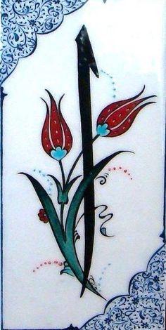 Art in Cizre . Tulip Tattoo, Ebru Art, Ceramic Tile Art, Arabian Art, Clay Art Projects, Islamic Paintings, Turkish Art, Foil Art, Islamic Art Calligraphy