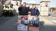 Re-Open Sergeant Park's Case! 1. 잃어버린 시간을 찾아서 | 코리일보 | CoreeILBO