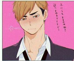 Haikyuu Ships, Haikyuu Manga, Haikyuu Fanart, Miya Atsumu, Hd Anime Wallpapers, Haikyuu Wallpaper, Haikyuu Characters, Anime Poses, Anime Life