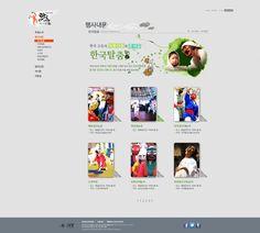 안동국제 탈춤 페스티벌 Renwal sub2 (Team 해품탈)