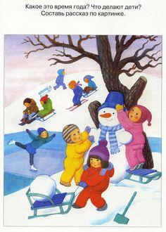 зима - дети, снеговик, санки, горка, снег Child Development: Évszakok