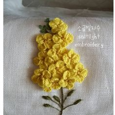 new brazilian embroidery patterns Brazilian Embroidery Stitches, Types Of Embroidery, Learn Embroidery, Rose Embroidery, Japanese Embroidery, Hand Embroidery Patterns, Embroidery Thread, Embroidery Designs, Embroidery Supplies