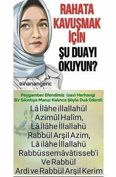 Allah Islam, Islam Quran, Inspirational Wallpapers, Instagram Story Ideas, S Word, Prayers, Life, Fitness, Model