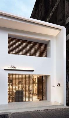 울산•부산인테리어 티디컴퍼니/ 눈길을 사로잡는 외관인테리어*건물사파드 exterior : 네이버 블로그 Retail Facade, Shop Facade, Building Facade, Lobby Interior, Cafe Interior, Modern Entrance Door, Facade Lighting, Luxury Store, Coffee Shop Design