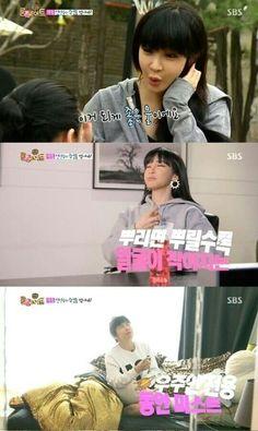 SBS Roommate   Park Bom