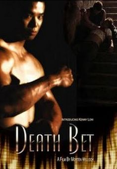 Death Bet    - FULL MOVIE - Watch Free Full Movies Online: click and SUBSCRIBE Anton Pictures  FULL MOVIE LIST: www.YouTube.com/AntonPictures - George Anton -   http://viewster.com - watch MORE free movies on http://www.viewster.com    They forced him to fight. They should have known better ~ Justin, a second-generation immigrant, has just returned home to the town of Hawkersham. It is a port town where illegal immigrants come in search for a new life. Instead they are used as slav...