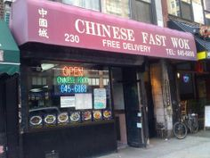 Chinese Fast Wok - Eat In & Take Out - Find Chinese Restaurants New York | Best Chinese Takeaway New York #chinese #restaurants #NewYork