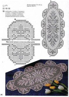 Kira scheme crochet: Scheme crochet no. 2008