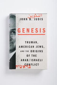 Genesis: Truman, American Jews, and the Origins of the Arab/Israeli Conflict Book Design Layout, Book Cover Design, Best Book Covers, Book Posters, Cool Books, Poster Layout, Book Jacket, Publication Design, Thing 1