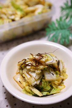 【白菜消費!常備菜】簡単美味しい♪白菜の塩昆布漬け | 広島のLIFE*田舎のLife