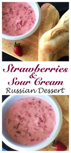 An old rustic Russian dessert that you won't forget! A childhood favorite with fresh strawberries, sour cream and sugar. Strawberries and Sour Cream Dessert (клубника со сметаной)