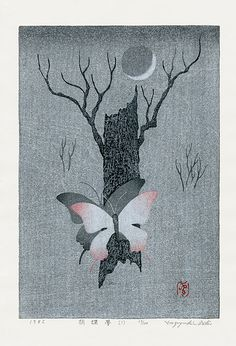 A Butterfly in Dream 1 (1982), woodblock print - Kazuyuki Ohtsu