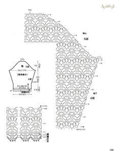 Crinochet: Hairpin Lace Crochet Designs