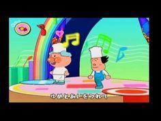 アンパンマン にこにこパーティ❤ #4 ジャムおじさんとアンパンマンたいそう♪ 歌 ダンス アニメ ゲーム TV Animation Anpan...