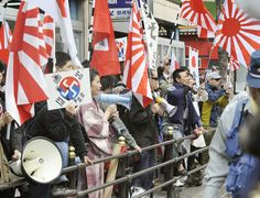 New Hate-Speech bill on the table in Osaka, where 4% of the population is foreign.