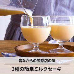 White Wine, Christmas Holidays, Alcoholic Drinks, Japan, Cooking, Glass, Recipes, Photos, Christmas Vacation