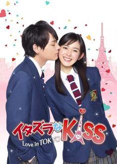 Takashi Kashiwabara to make a cameo appearance in Itazura na Kiss ~ Love in Tokyo