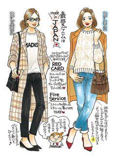 頼りになる国産デニム。シティリビングwebは、オフィスで働く女性のための情報紙「シティリビング」の公式サイトです。東京で働く女性向けのコンテンツを多数ご紹介しています。
