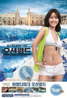 Korea No.1 Resort_Daemyungresort Oceanworld Waterpark. (Four seasons, always a family) poster_by jaechoon.