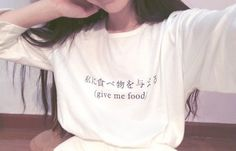 "Japanese ""Give me food "" t-shirt or t-shirt gauze dress - FREE SHIPPING! Use code 'monsterthigh' at checkout for 5% off your order~"