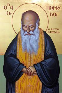 Άγιος Πορφύριος: «Να προσέχετε σε τι πνευματικούς πηγαίνετε» - Καινή Κτίσις
