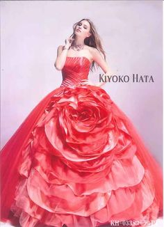 Rose red evening gown