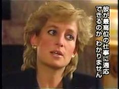 PRINCESS DIANA INTERVIEW END - YouTube