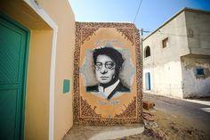 Yazan Halawani (Lebanon) #streetart #erriadh #djerba #tunisia #spray