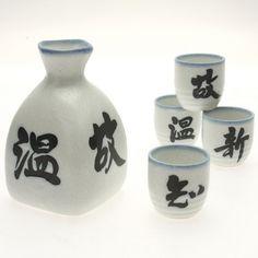 Sake Set Onkochishin, Japanese Kanji Sake Set, Sake Set from Japan | Japanese Style, Inc.