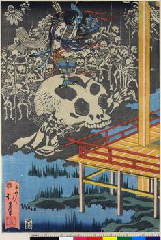 'Fukubara densha kai-i no zu', by Fukao Hokui (深尾北為). Woodblock print, triptych. History, myth and legend. Account of event in 1168 when ghosts of the slain Minamoto appeared to Taira no Kiyomori. (Left)