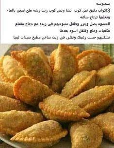جميع وصفات رمضان 2020 مكتوبة الناجحة Wasafat Ramadan حلويات ام وليد Cooking Recipes Desserts Recipes Food Dishes