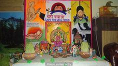 Contest entry Golu with a Social Theme Golu Contest 2012 | m.iKolam.com