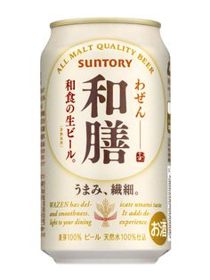Suntory to release new beer designed specifically for consumption with Japanesefood