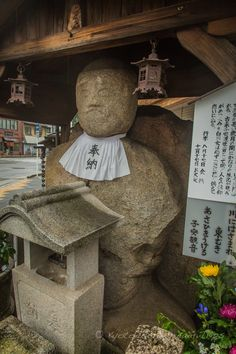 https://flic.kr/p/LyvTcv | The Jizo Statue that Walked the Ancient Streets Of…