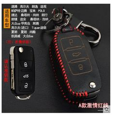 Key buckle For Volkswagen All models New Jetta Passat POLO Lavida Bora Touran Tiguan car leather key case key bag #Affiliate
