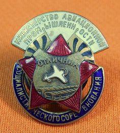 Vintage Soviet Russian USSR Aviation Manufacture Excellent Badge Medal Order | eBay