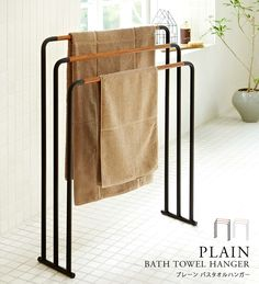 Denden-Do: Bathroom bathroom washing laundry storing [BB] horse mackerel Ann miscellaneous goods カリフォリニア West Coast North Europe is modern for three bath towel hanger towel hanger plane type towel in TOWER tower bathtime Bath Towel Hanger, Towel Hangers For Bathroom, Towel Rail, Bathroom Towels, Bath Towels, Bathroom Storage, Towel Shelf, Washroom, Intelligent Design