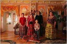Цыганская семья, Закарпатье, село Виноградово