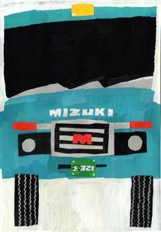 Mizuki Goto.
