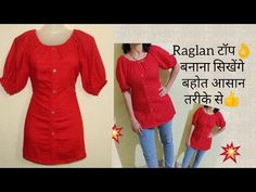 Raglan Top cutting & Stitching in an easy way. Designer Evening Gowns, Sewing Blouses, Kurti Patterns, Blouse Neck Designs, Neck Pattern, Cuff Sleeves, Baby Sewing, Kurtis, Stitching