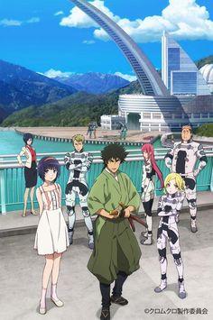 Anunciado reparto adicional y Ending del Anime Kuromukuro al aire el 7 de Abril.