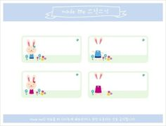 [made me] 귀여운 토끼 이름표 : 네이버 블로그 Plastic Cutting Board, Blog, Easter, Easter Activities, Blogging