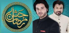 Jashn e Ramazan 16th Ramzan – 15th July 2014 -