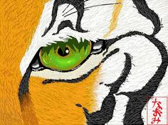 Eye of the Tiger (Digital Version) - Original artwork by Naomi Colosi - 2011 (?) - Done with Microsoft Paint